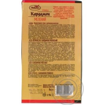 Пряности Кардамон молотый Любисток 8г - купить, цены на Novus - фото 4
