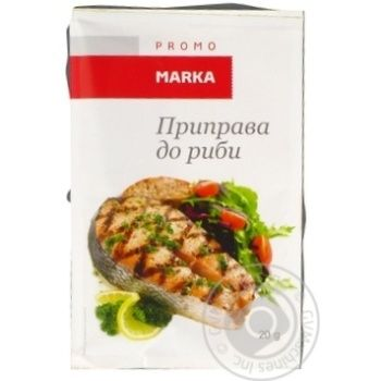 Приправа к рыбе Marka Promo 20г