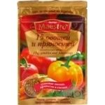 Spices Red hot maestro vegetable 30g