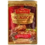 Spices Red hot maestro for meat 30g