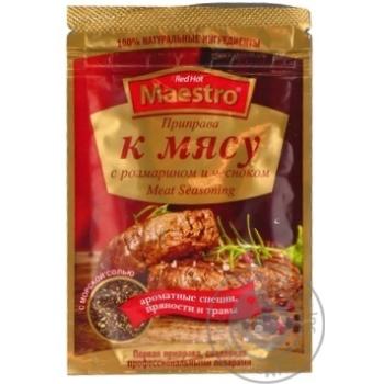 Приправа Red Hot Maestro к мясу с розмарином и чесноком 25г