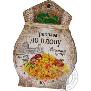 Spices Lyubystok to pilaf 40g