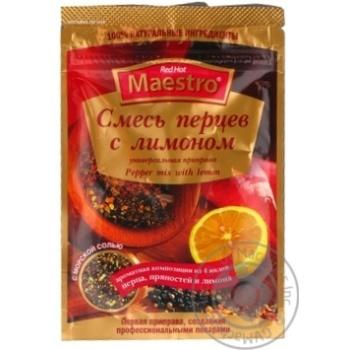 Приправа Смесь перцев с лимоном Red Hot Maestro 25г