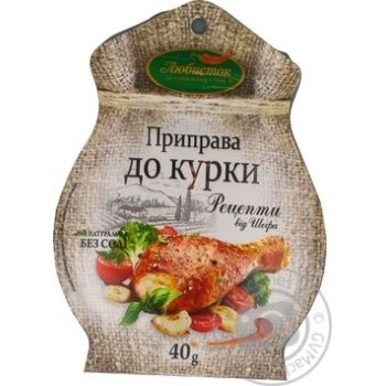 Spices Lyubystok for chicken 40g