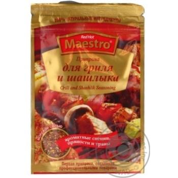 Приправа Red Hot Maestro до гриля и шашлыка 25г