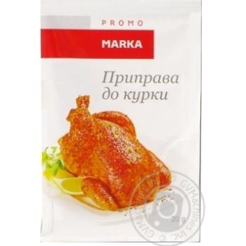 Приправа к курице Marka Promo 20г