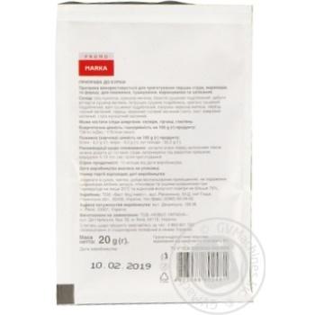 Приправа до курки Marka Promo 20г - купити, ціни на Novus - фото 3