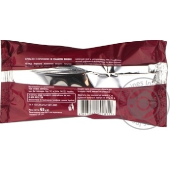 Croissant Novus cherry 65g - buy, prices for Novus - image 2