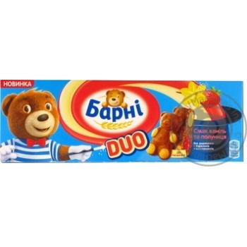 Barni with vanilla and strawberries filling biscuit cake 150g