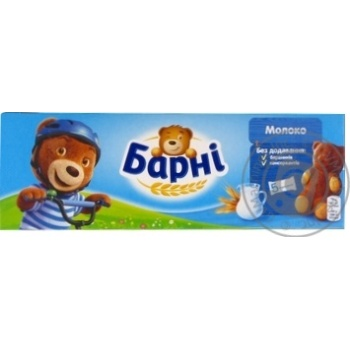 Barni Bear With Milk Cake Biscuit - buy, prices for MegaMarket - image 8