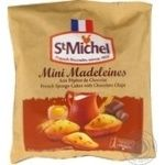Cookies St michel Mini with chocolate 175g France