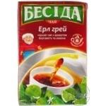 Besida Black Tea with Bergamot and Lemon Aroma 80g