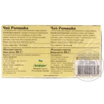 Чай Карпатский чай Ромашка 30шт 1г - купить, цены на Novus - фото 2