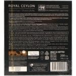 Чай Hillway чорний байховий цейлонський Royal Ceylon пакетований 2г/100/12 - купить, цены на Novus - фото 5