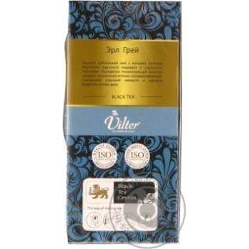 Чай черный цейлонский байховый VILTER Эрл Грей  в пакетиках 25х2г - купить, цены на Novus - фото 3