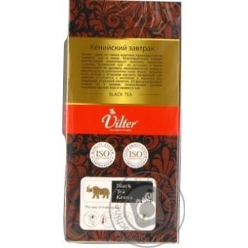 Чай чорний VILTER Kenyam breakfast в пакетиках 25х2г - купити, ціни на Novus - фото 2