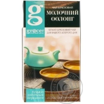 Бірюзовий чай Грейс! Молочний Оолонг в пакетиках 25х1.5г