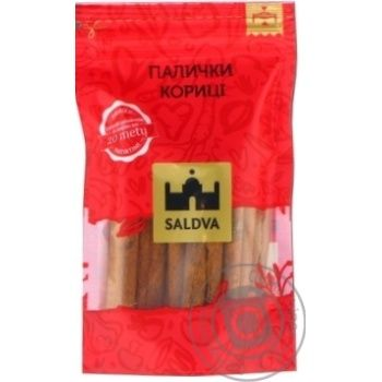 Spices Saldva Private import 25g