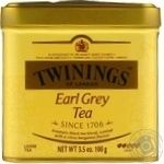 Twinings Earl grey black tea 100g
