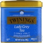 Twinings Earl grey with bergamot black tea 100g