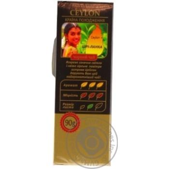 Чай черный Мономах Цейлон листовой цейлонский 90г - купить, цены на Novus - фото 2