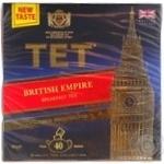 Tea Tet black packed 40pcs 88g