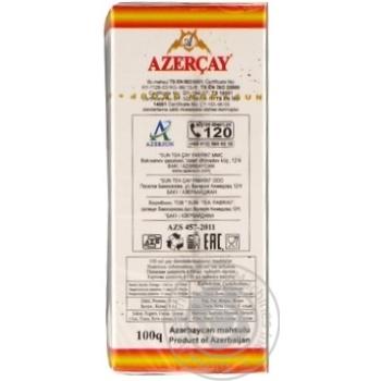 Black pekoe tea Azercay Extra medium leaf with bergamot flavor 100g - buy, prices for MegaMarket - image 2
