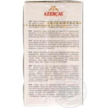 Azercay Buket Black Tea 100g - buy, prices for MegaMarket - image 2