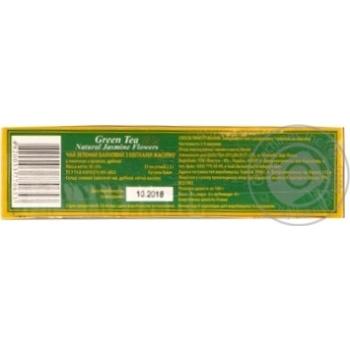 Зелений чай Кволіті з жасмином в пакетиках 25х2г Україна - купити, ціни на Novus - фото 6