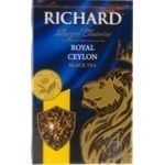 Richard Royal Ceylon black tea 90g