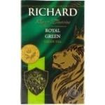 Richard Royal Green tea 90g