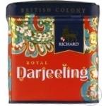 Richard Royal Darjeeling green tea 50g