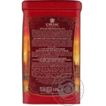 Чай Хейліз Англійський аристократичний чорний крупнолистовий 125г - купити, ціни на Novus - фото 2