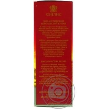 Hyleys English Royal Blend Black Tea - buy, prices for Novus - image 2