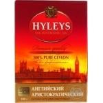 Hyleys English black loose tea 100g