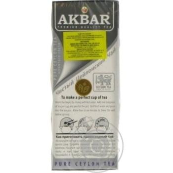 Чай черный Akbar Earl Grey 100г - купить, цены на Таврия В - фото 4