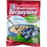 Oatmeal porridge Ovsyanushka with blueberries and sugar quick-cooking 40g