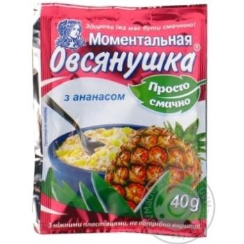 Каша овсяная Овсянушка с ананасом и сахаром быстрого приготовления 40г Украина