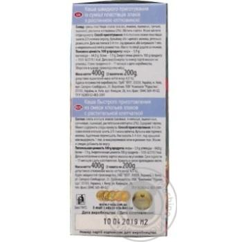 Каша Ваша каша Пять злаков с клетчаткой 400г - купить, цены на ЕКО Маркет - фото 2
