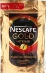 Кофе Nescafe Gold  Intense растворимый 100г