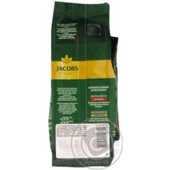 Jacobs Monarch Classic ground coffee 225g - buy, prices for Furshet - image 7