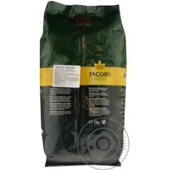 Jacobs Espresso Grain Coffee 1000g - buy, prices for Novus - image 3