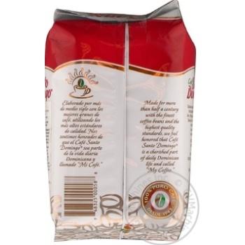 Кава мелена Santo Domingo молидо 226,8г - купить, цены на Novus - фото 2