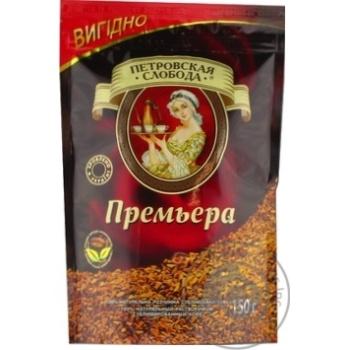 Кофе Петровская Слобода Премьера растворимый 150г