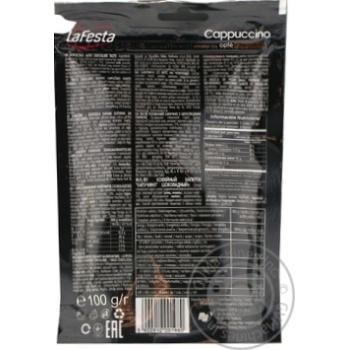 Напій Ла Феста Капучіно з шоколадним смаком розчинний 100г - купити, ціни на Novus - фото 4
