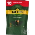 Coffee Jacobs instant 20g