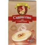 Напиток кофейный Петровская Слобода Cappuccino 3в1 с ароматом сливок 10шт * 12.5г