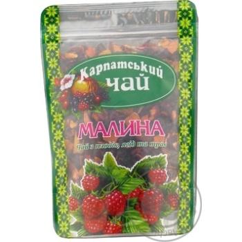 Чай Малина Карпатский Чай 100г
