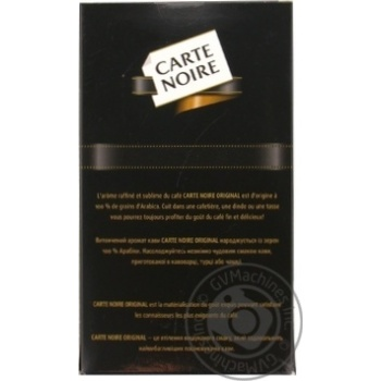 Carte Noire Classic ground coffee 250g - buy, prices for MegaMarket - image 4