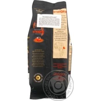 Кофе Плантер де Тропик Селект Эфиопия 100% арабика натуральный жареный молотый 250г Франция - купить, цены на Novus - фото 5
